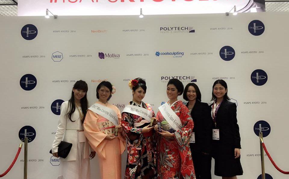 ISAPS 国際美容外科学会【Japan Imposing co.Itd 】展示イベントに参加させていただきました!のアイキャッチ画像