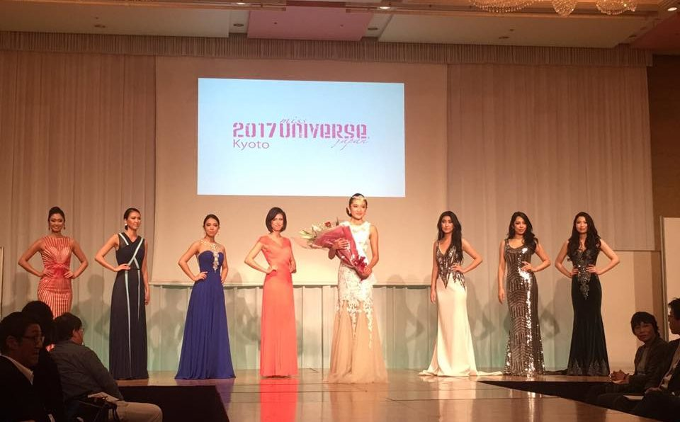 2017 ミス・ユニバース・ジャパン 京都代表が決定!!のアイキャッチ画像