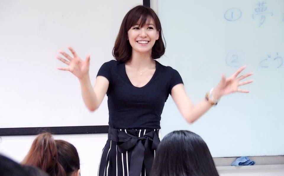 New CLASS!! in ベトナム 大学のアイキャッチ画像