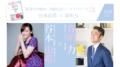 ♡キャリア女子を科学する!!2日間講座♡ 〜仕事もプライベートも満たされるキャリア女子の5つのルール〜のアイキャッチ画像
