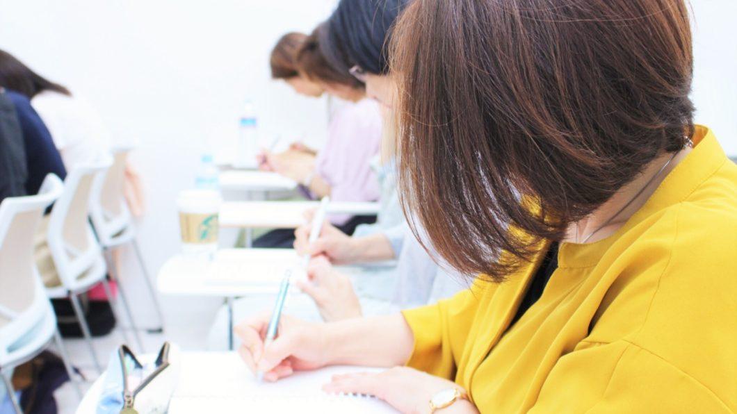 メイクアップマイキャリア「ベーシックプラン6ヶ月」にメンターセッション付きコースが登場!!のアイキャッチ画像