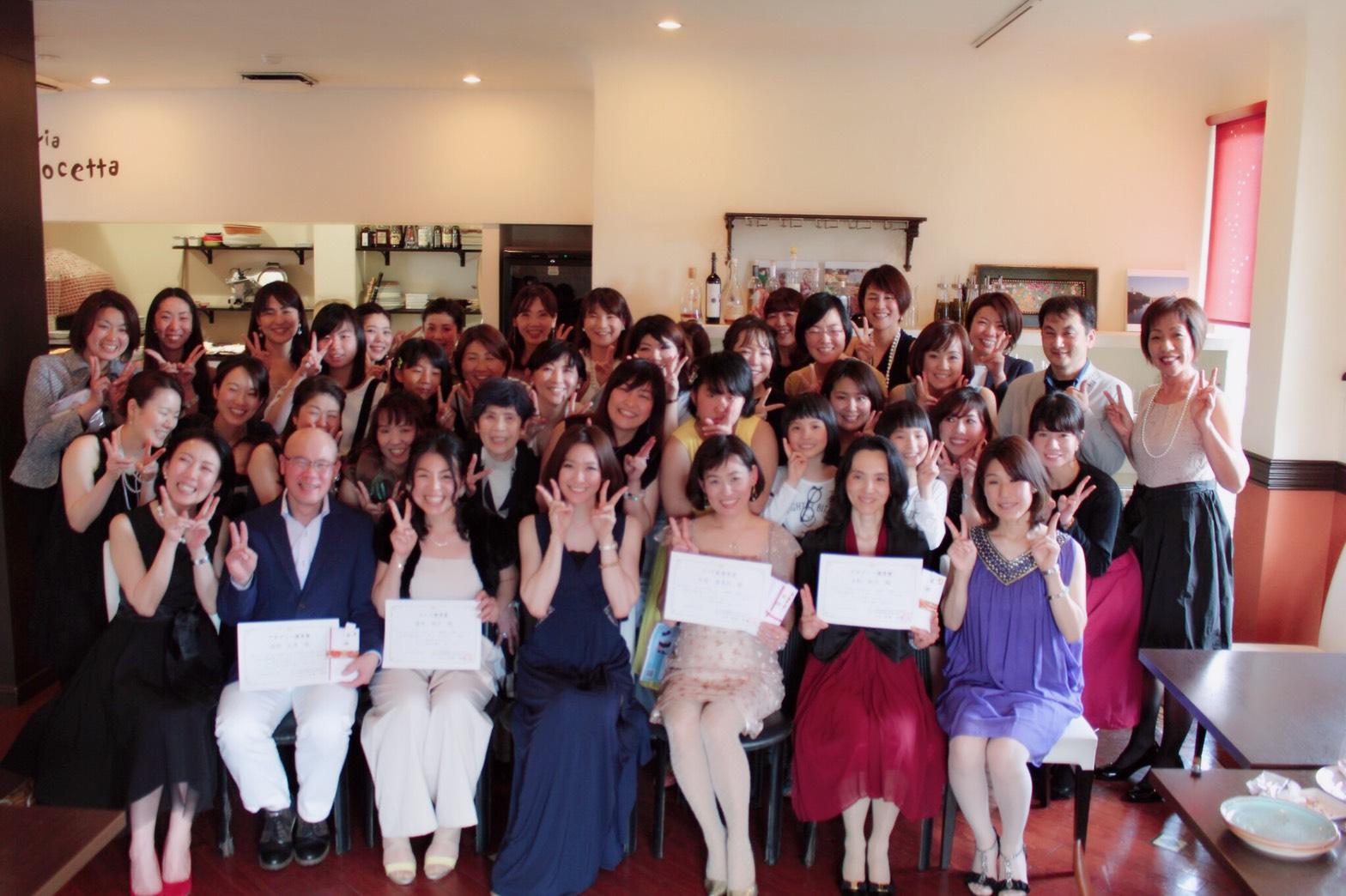 日本心理美容カウンセリングアカデミー総会開催致しました!のアイキャッチ画像