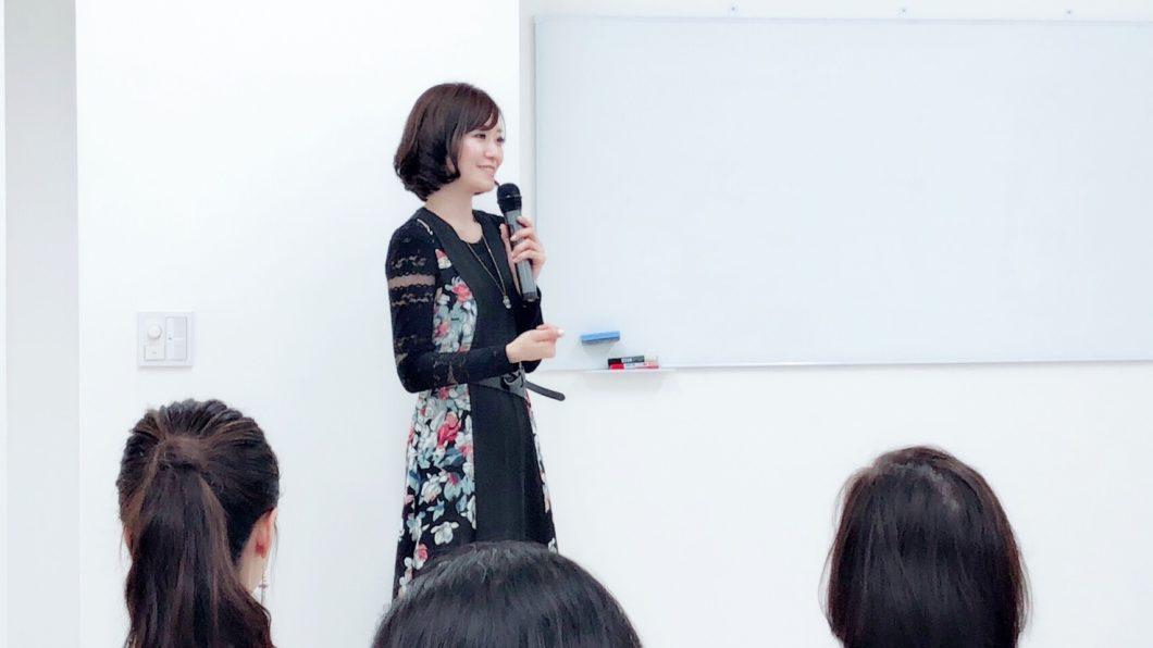 2月11日(月)心理美容カウンセラー講座in関西  開催決定!!