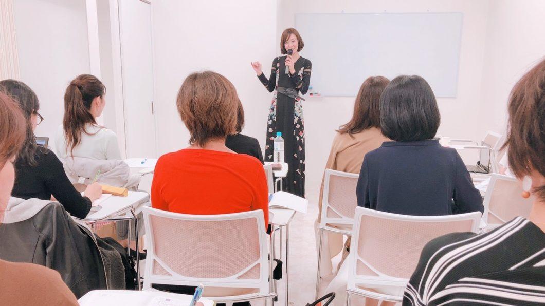 2月11日(月)心理美容カウンセラー認定講師講座開催決定