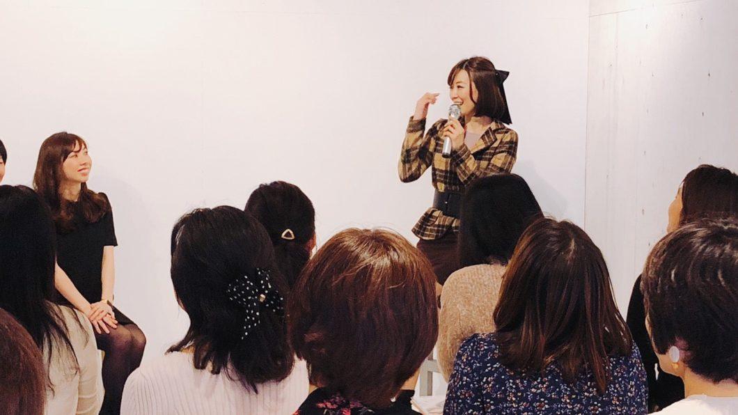 キレイトークショー&ココキレ♥フェスタ in東京開催しました!のアイキャッチ画像