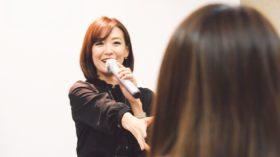 1月30日(水)心理美容カウンセラー講座ファーストセッション 開催決定!!のアイキャッチ画像