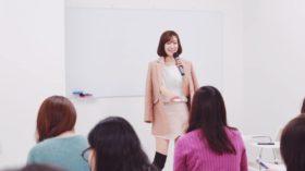 谷本由希の『心から綺麗になるセミナー』のアイキャッチ画像