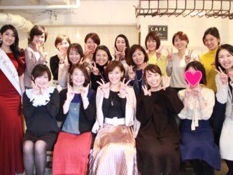 1月20日ココキレ♡フェスタin東京開催いたしました!のアイキャッチ画像