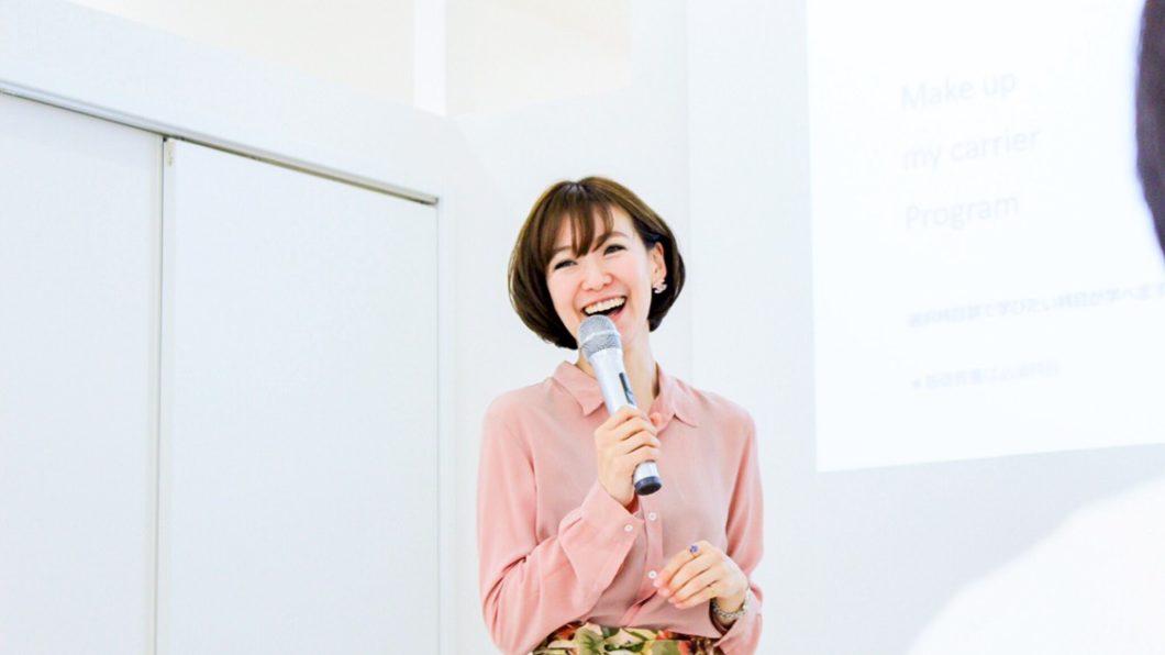 心もデトックスする時代 心ファスティング 〜7日間で心美人になる!〜