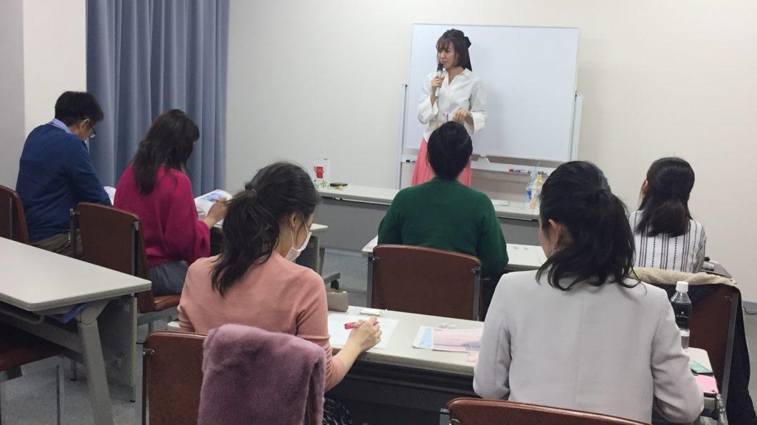 心理美容カウンセラー講座 ファースト・セカンドセッションin広島 開催いたしました!のアイキャッチ画像