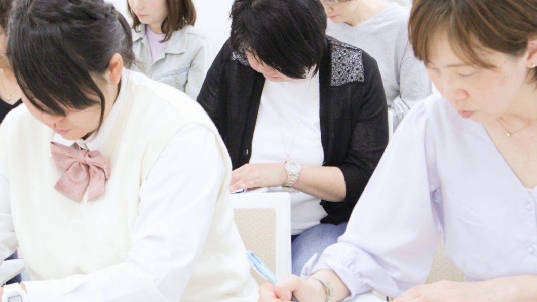 心理美容カウンセラー®︎講座 東京開催!!