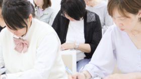 心理美容カウンセラー®︎講座 東京開催!!のアイキャッチ画像