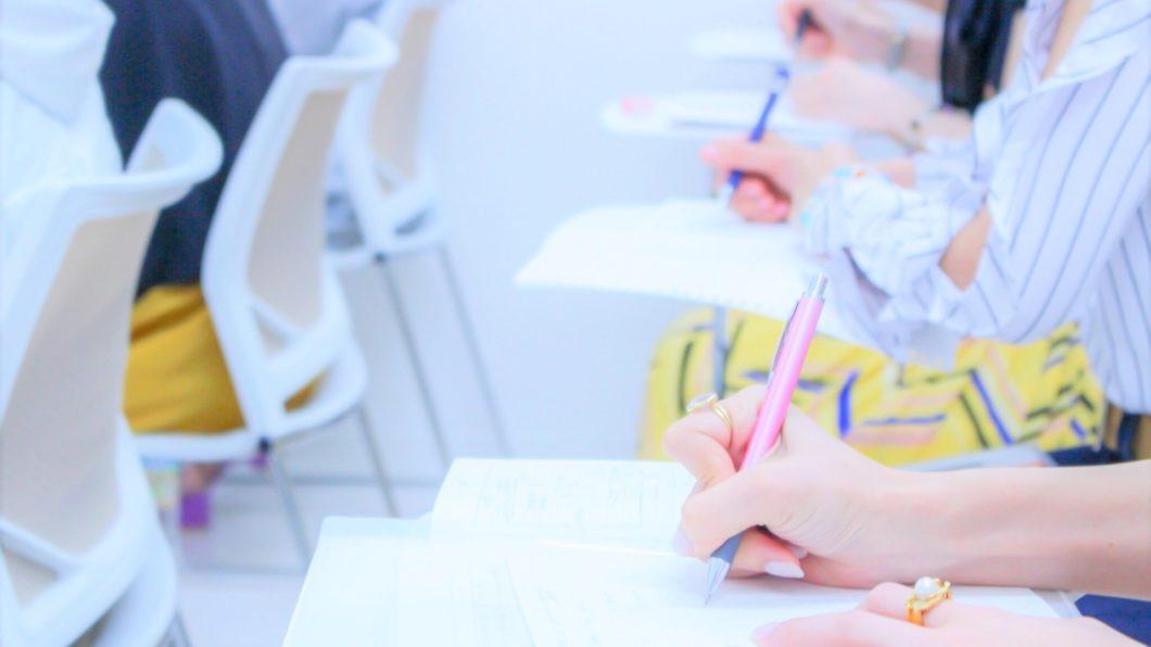 1年に1回開催される「講師谷本由希の基礎心教養学募集開始」のアイキャッチ画像