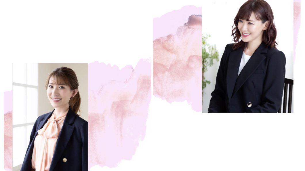 【11月@東京】ファッション講座・上手な働き方と起業の仕方♪のアイキャッチ画像